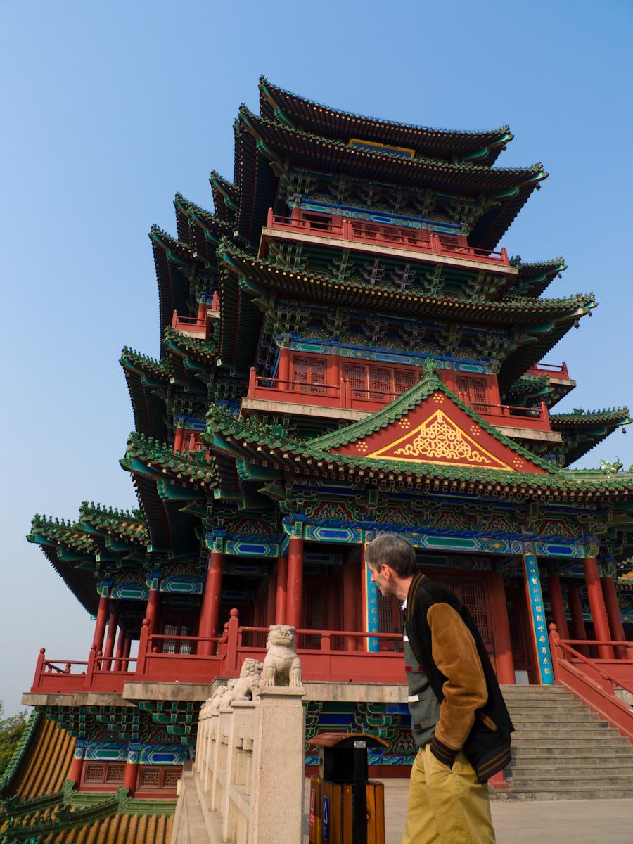 Yuejiang Tower Wikipedia