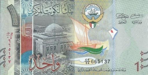 Кувейт 1