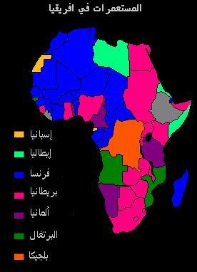 العربية: خريطة توضح توزع الدول الاستعمارية و ا...