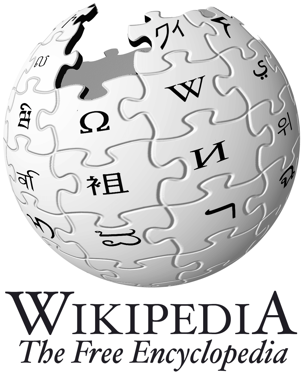 https://i2.wp.com/upload.wikimedia.org/wikipedia/commons/9/91/Nohat-logo-XI-big-text.png