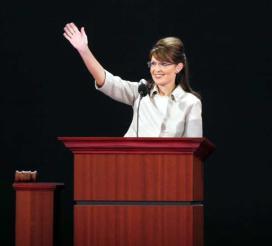 File:Palin waving-RNC-20080903 cropped.jpg