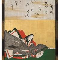Japanin kulttuurihistoriaa tiivistetysti, osa 3