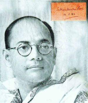 Subhash Chandra Bose