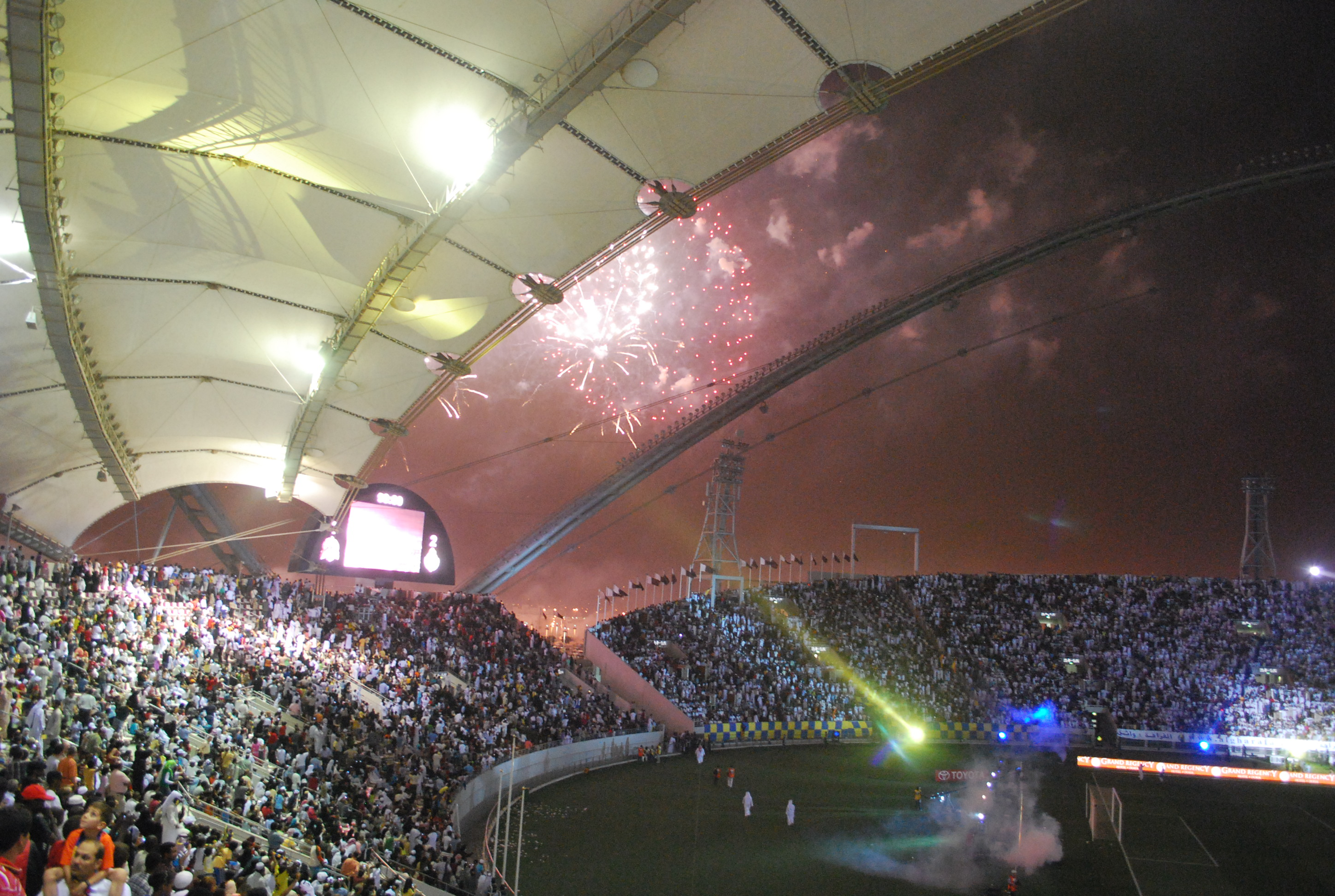 Doha World Cup 2022