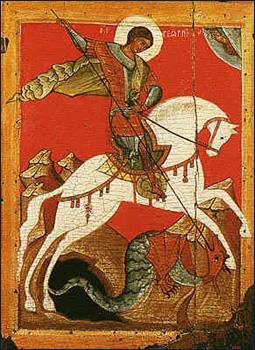 St. George and the dragon Русский: Чудо Георги...