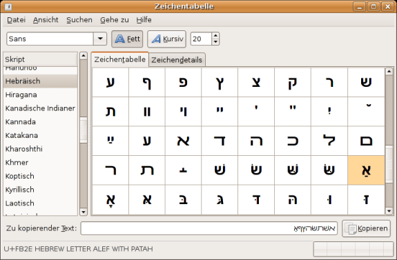 https://i2.wp.com/upload.wikimedia.org/wikipedia/commons/9/95/Gnome_character_map_showing_hebrew_letters_some_are_selected_for_copying.png?resize=575%2C377&ssl=1
