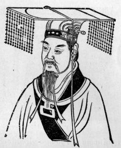 Ицзин и жизнь в гармонии - Хуан-ди — «Жёлтый император»