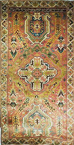 Armenian Carpet Wikipedia