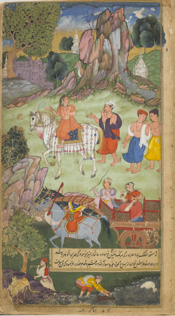 Rishyashringa with wife Shanta visits Ayodhya.jpg