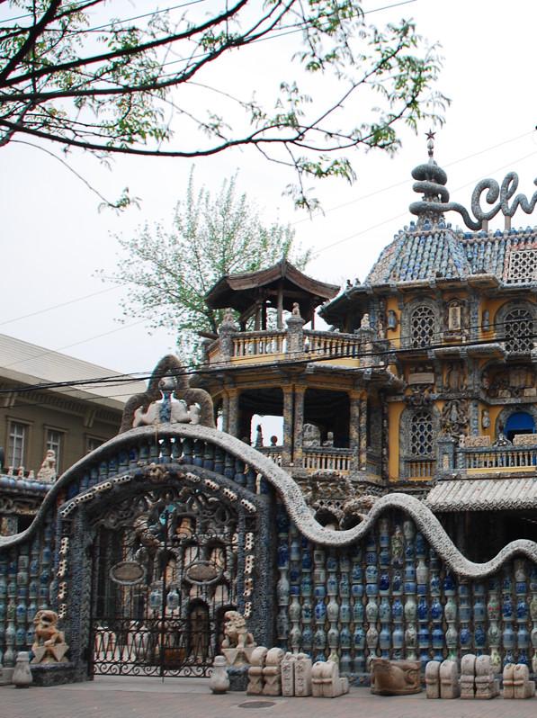 Porcelain House Wikipedia