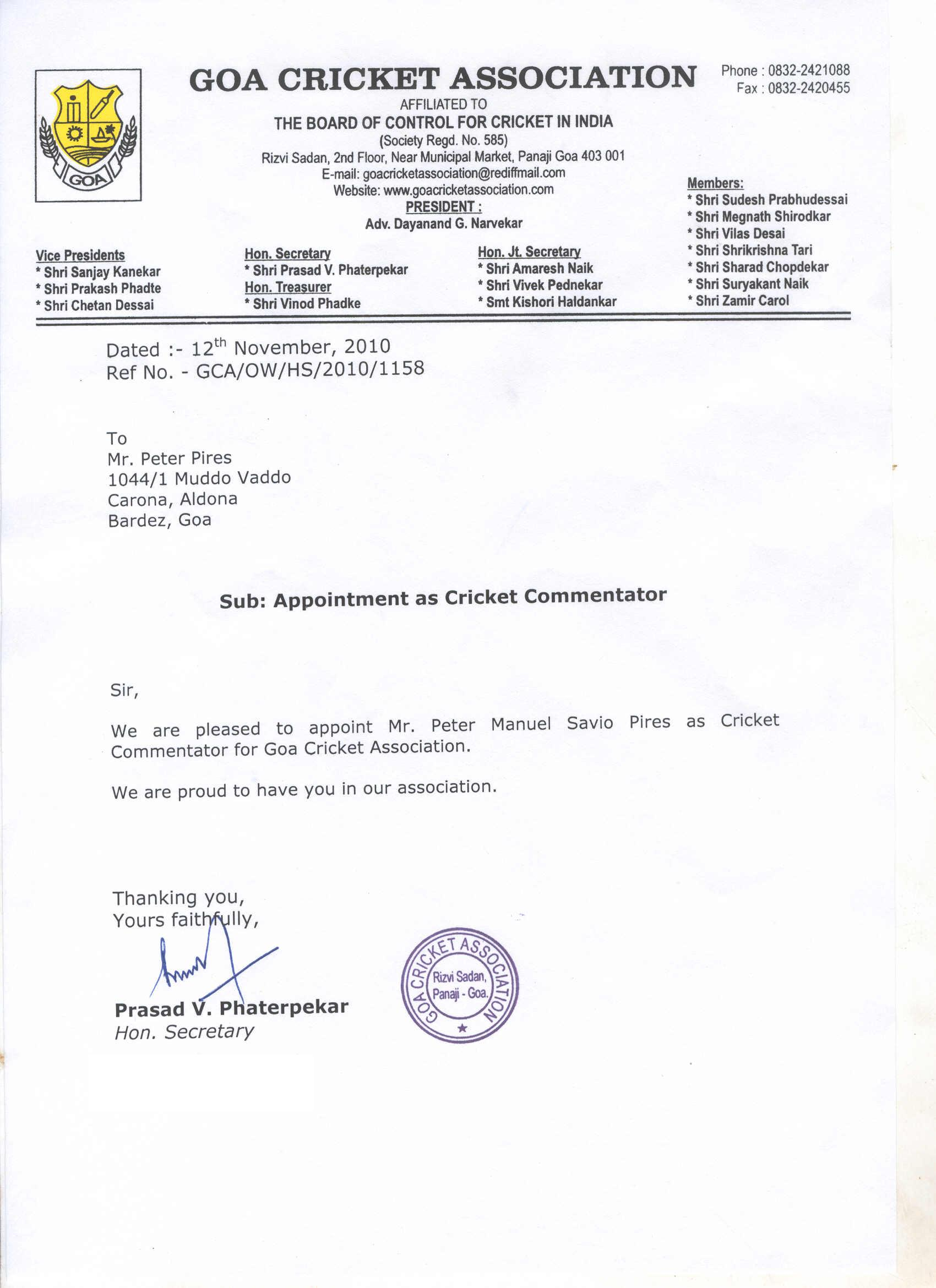 File Appointment Letter