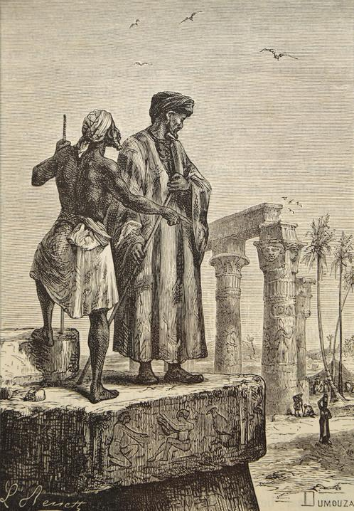https://i2.wp.com/upload.wikimedia.org/wikipedia/commons/9/9c/Handmade_oil_painting_reproduction_of_Ibn_Battuta_in_Egypt%2C_a_painting_by_Hippolyte_Leon_Benett..jpg