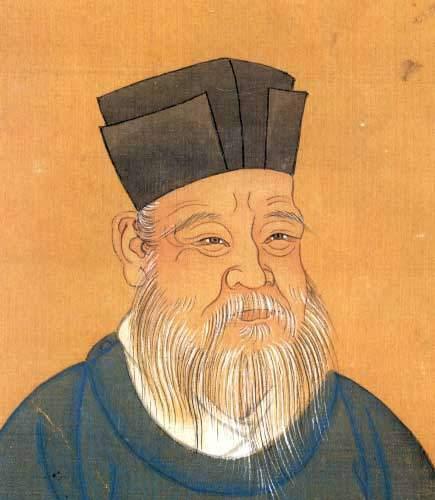 Resultado de imagen para Fotos de Zhu Xi, filósofo chino
