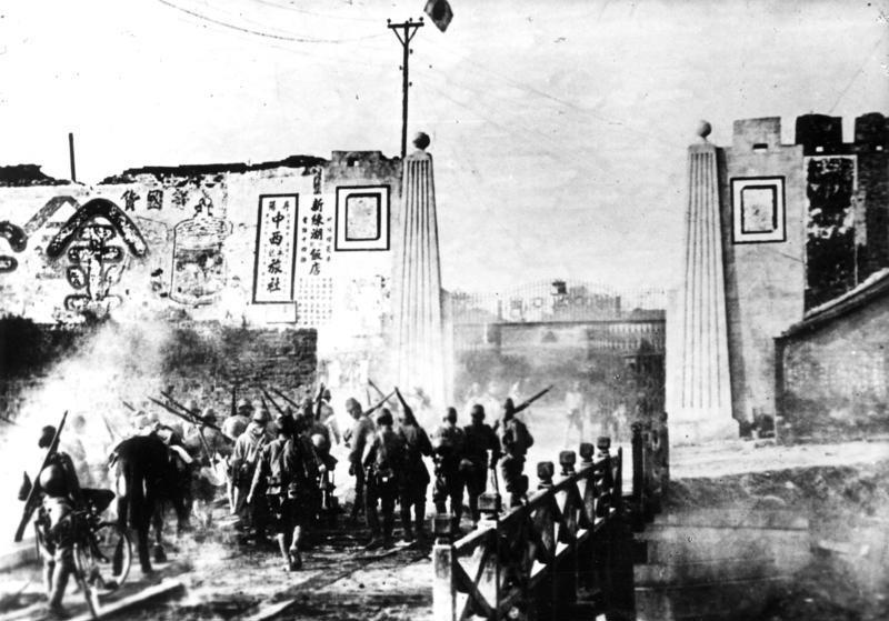 File:Bundesarchiv Bild 183-U1002-502, Japanisch-Chinesischer Krieg.jpg