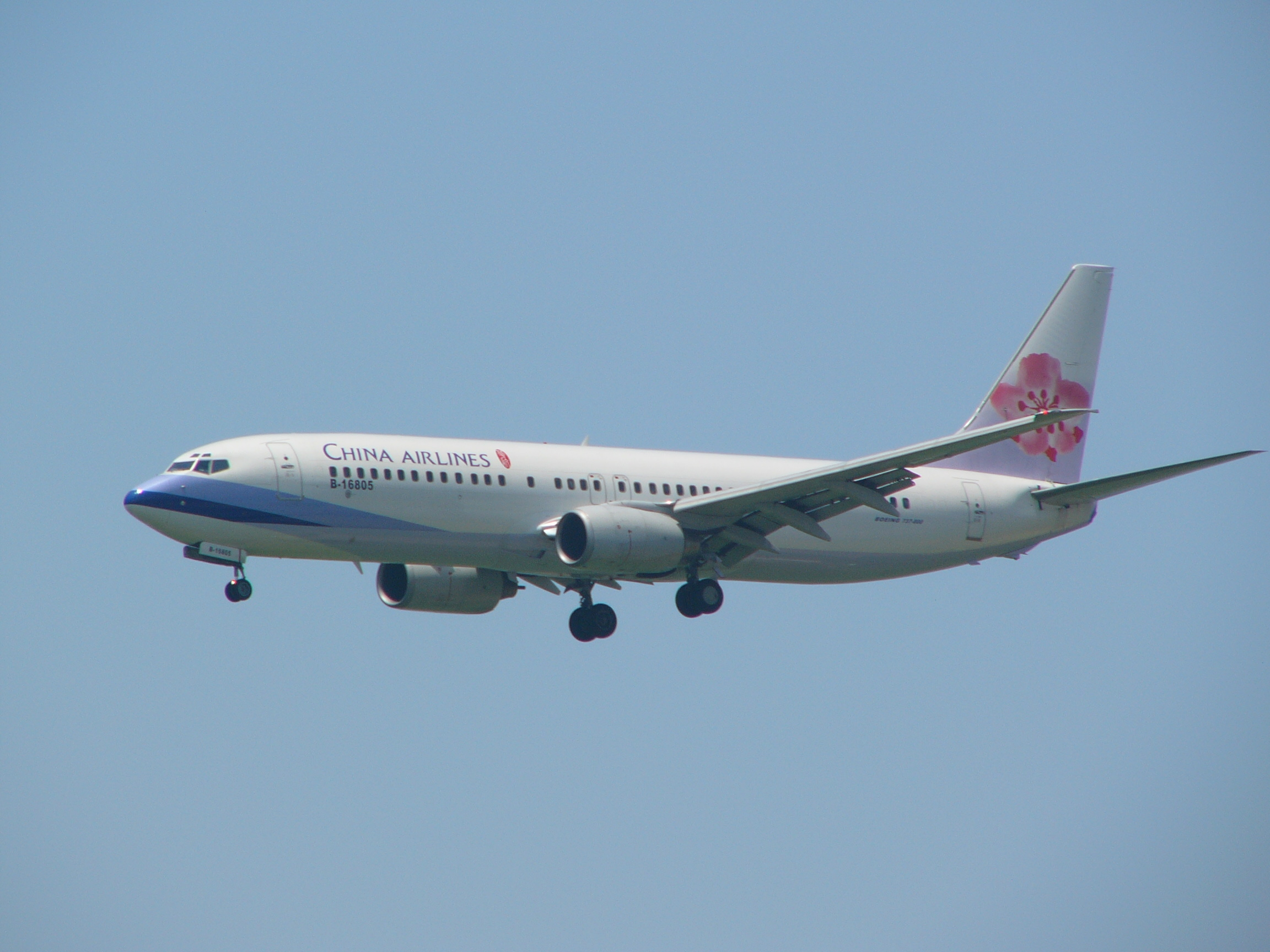 All World Visits: China Airlines