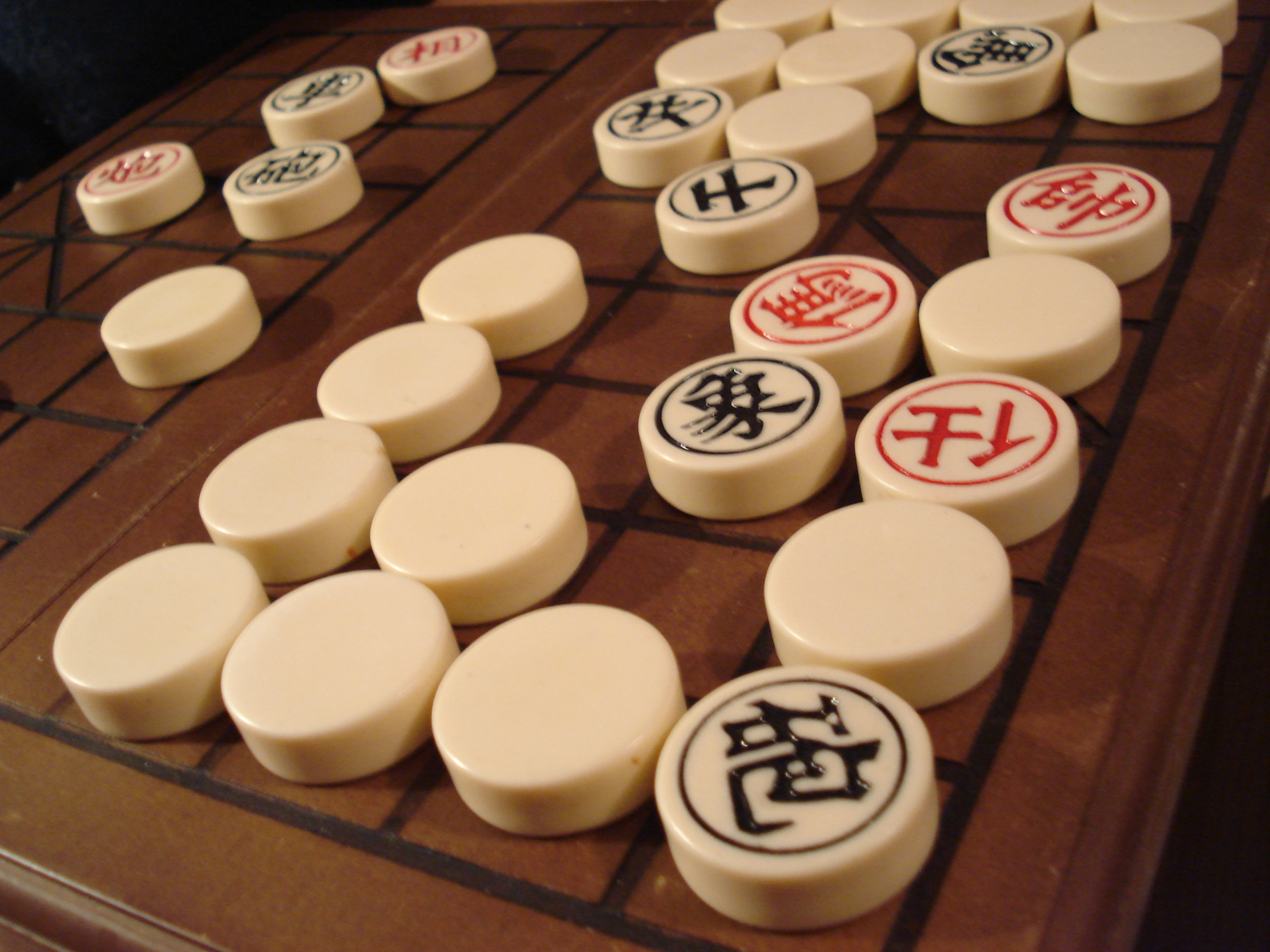 Banqi with Chinese chess pieces