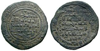 Fichier: Al Andalus Dirham 602105.jpg