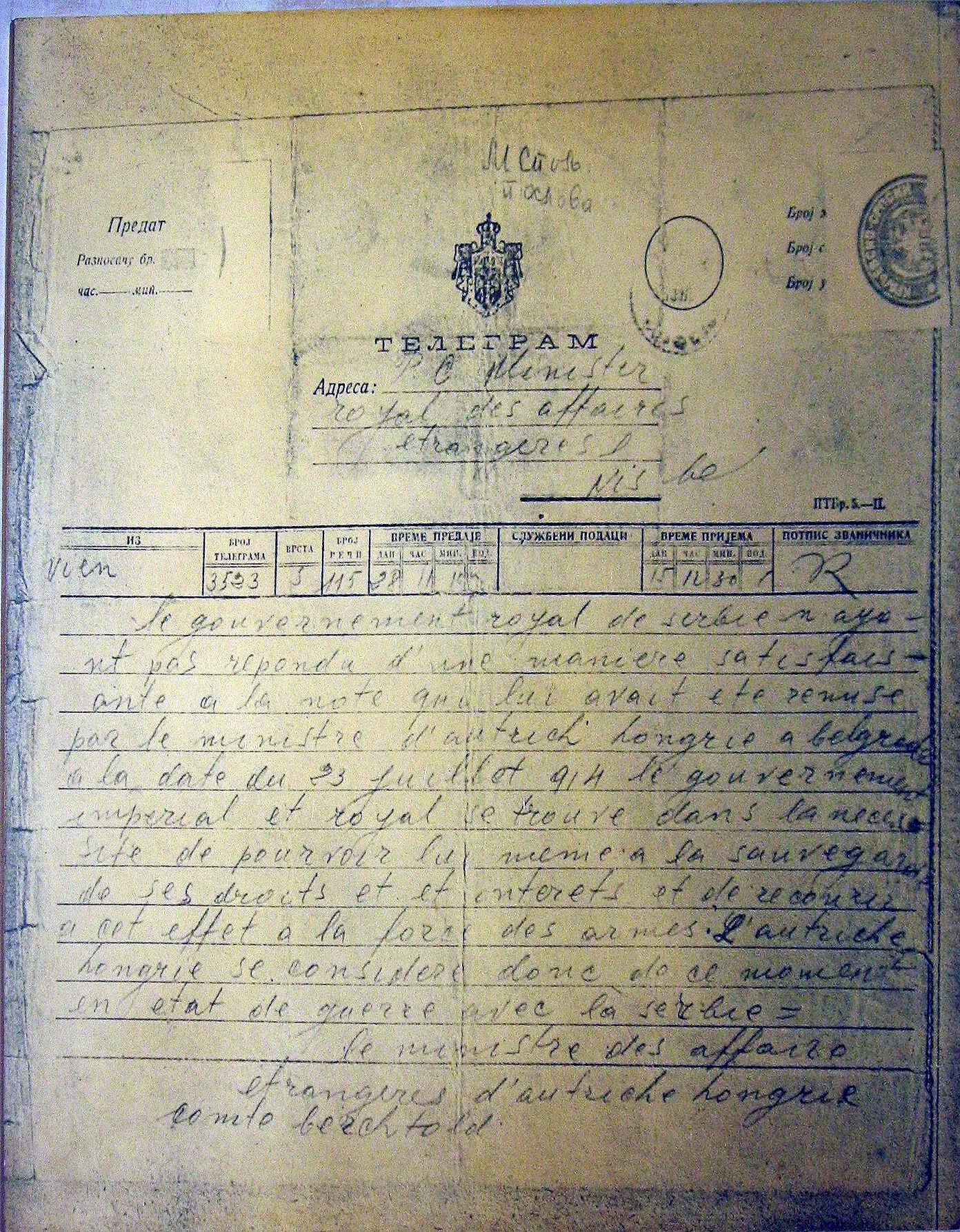 Declaration of War telegram from Austria-Hungary to Serbia