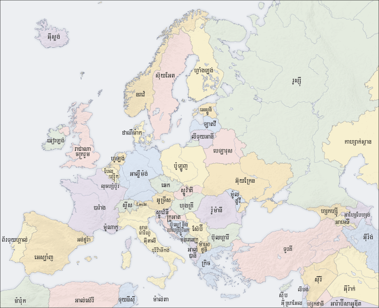 File Europe countries map km png   Wikimedia Commons File Europe countries map km png