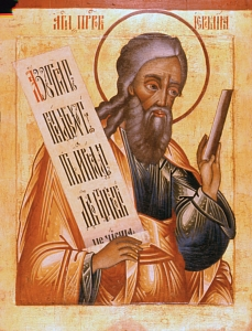 Prophet Jeremiah, Russian icon from first quar...