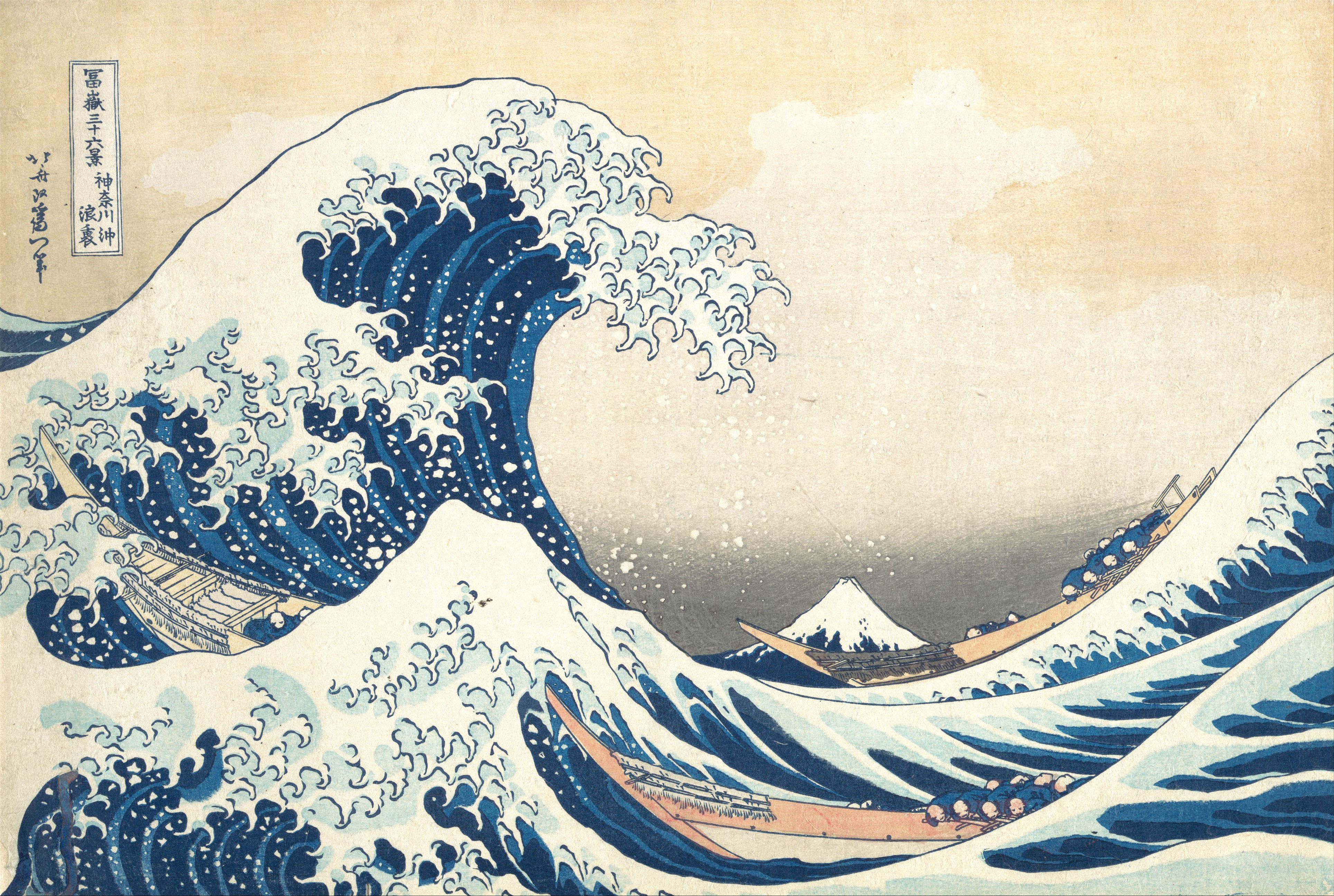 La Grande Vague de Kanagawa du Metropolitan Museum of Art