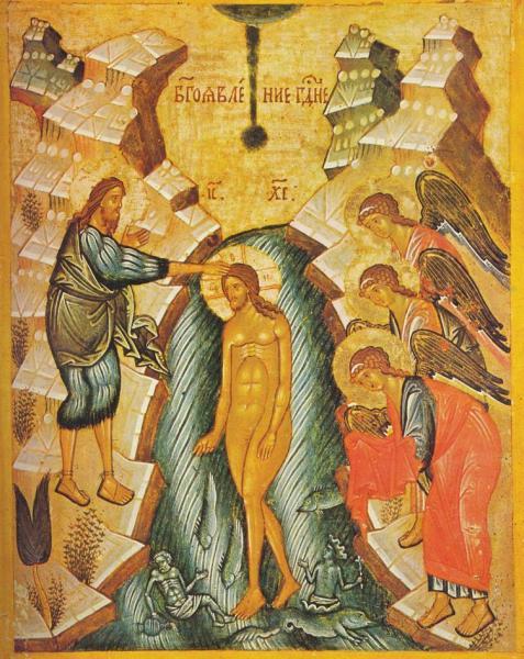 Baptism of Jesus (Bogojavlenie, ortodox icon)
