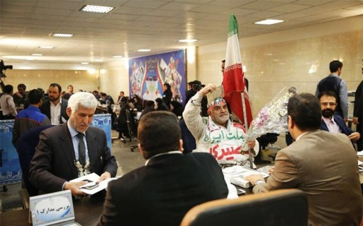 2017 Iranian presidential election registration Day 1 03