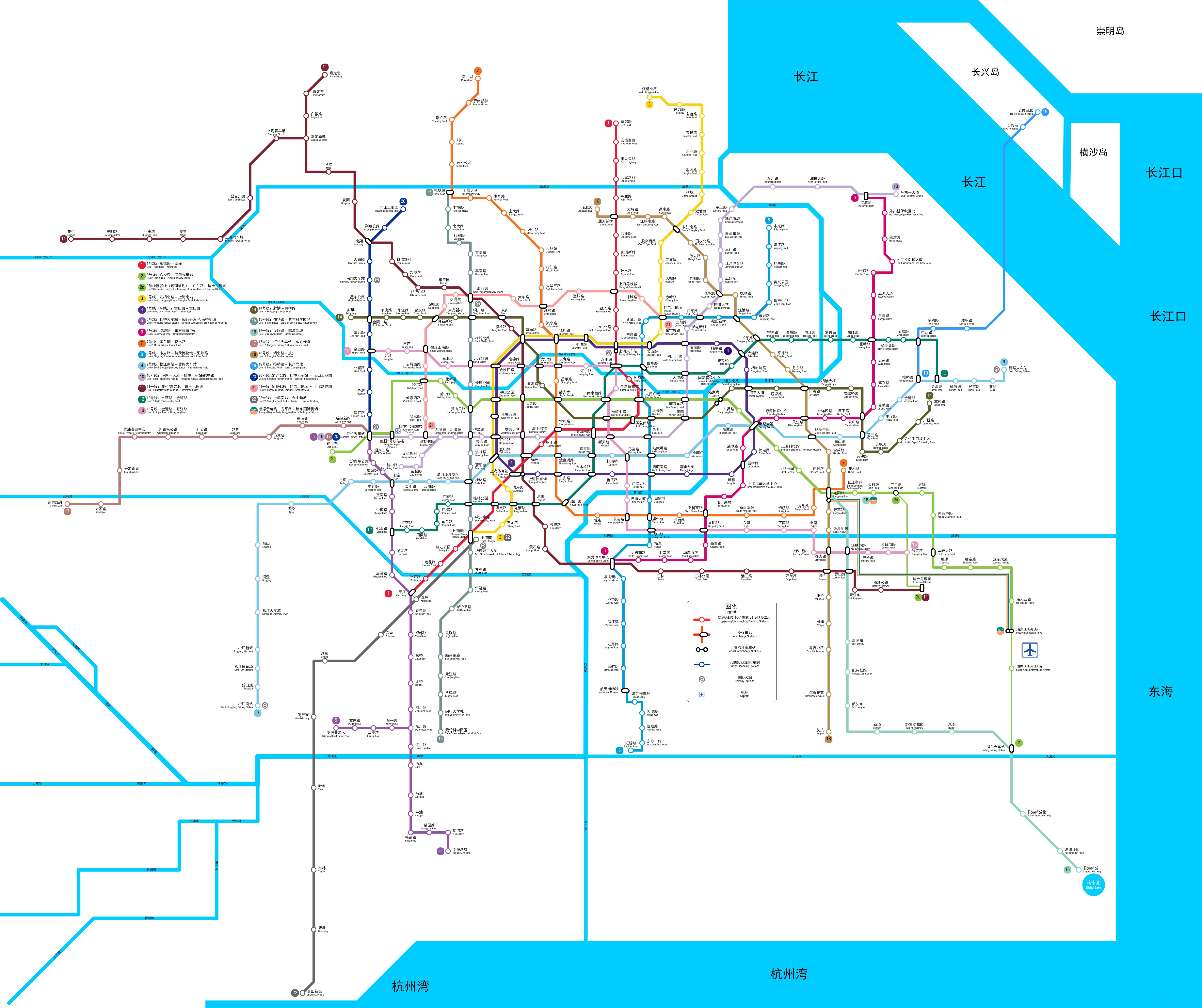 Suzhou Subway Map.Suzhou Government Releases More Concrete Plans About Linking