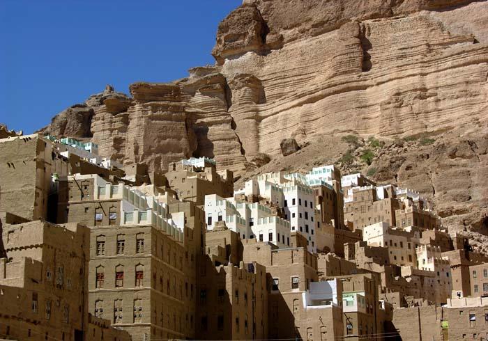 Wadi Dawan Wikipedia