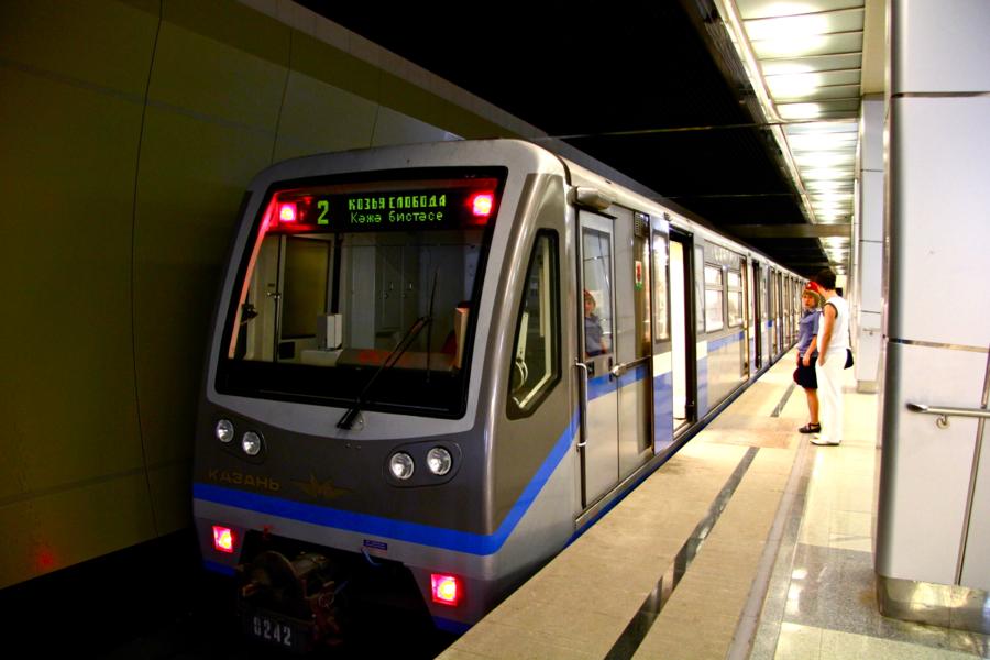 Kazan Metro Wikipedia