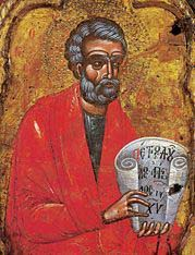 Icon of the Apostle Saint Peter, painted by Ni...