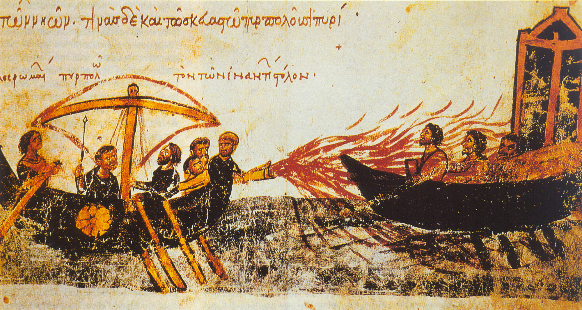 https://i2.wp.com/upload.wikimedia.org/wikipedia/commons/archive/f/f7/20110914132051%21Greekfire-madridskylitzes1.jpg