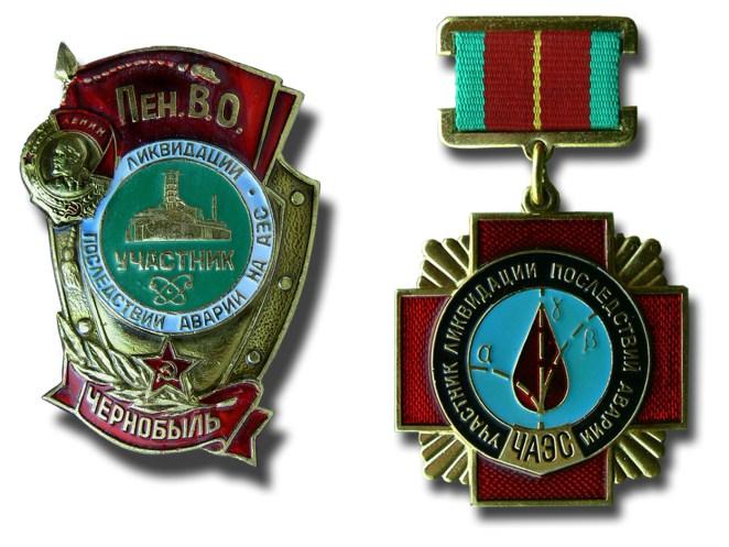 Soviet badge awarded to Chernobyl liquidator