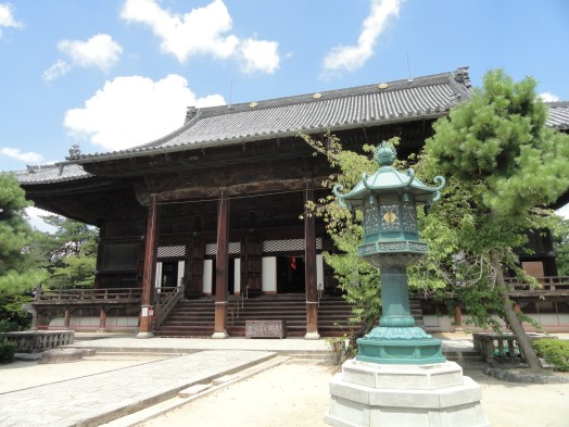 Image result for Hyakumanben Chionji