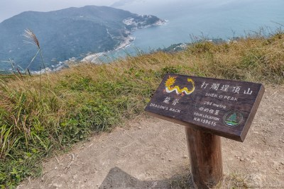 Shek O Country Park - Wikipedia