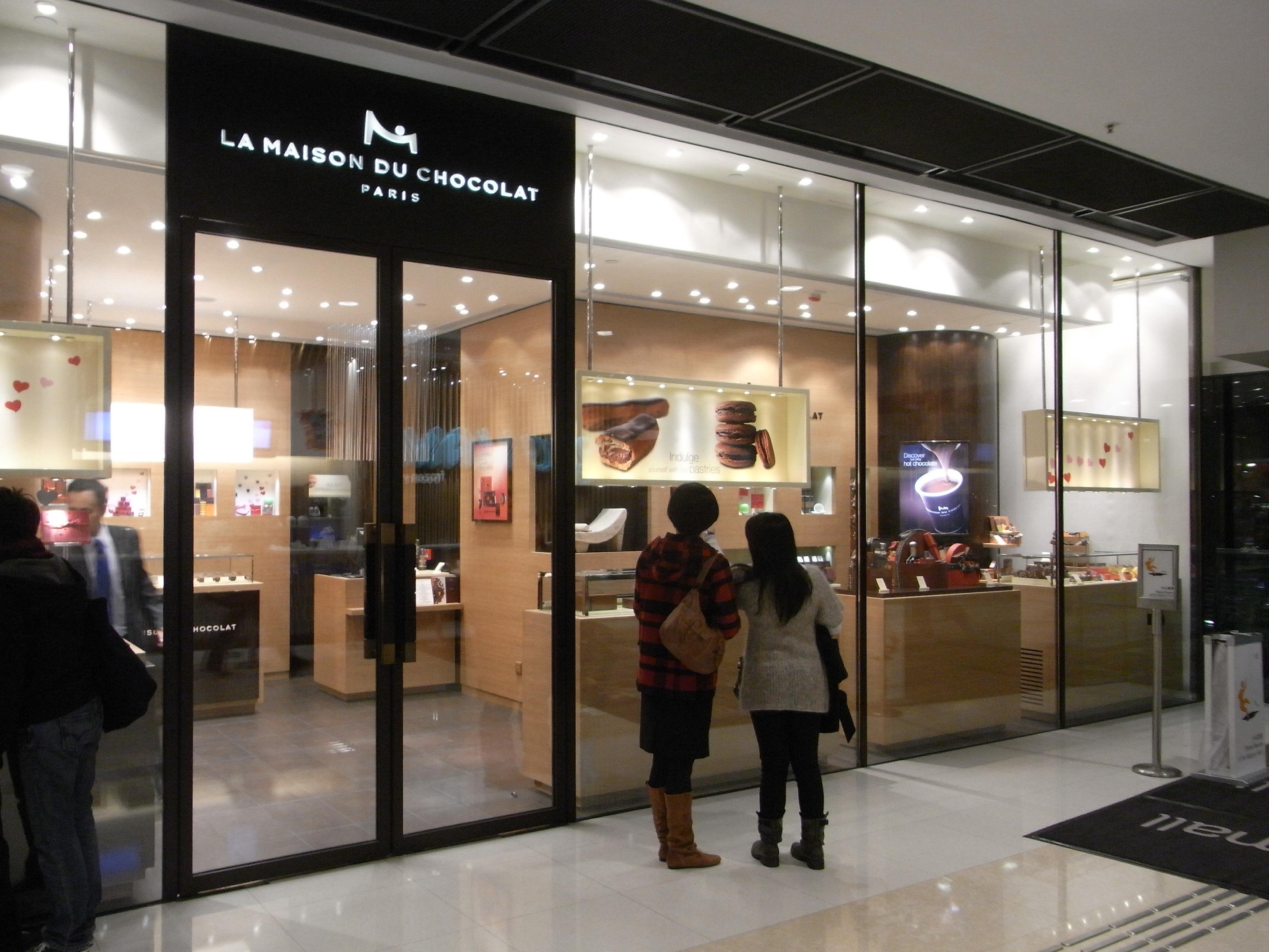 https commons wikimedia org wiki file hk central night ifc mall shop 1050 la maison du chocolat paris jpg