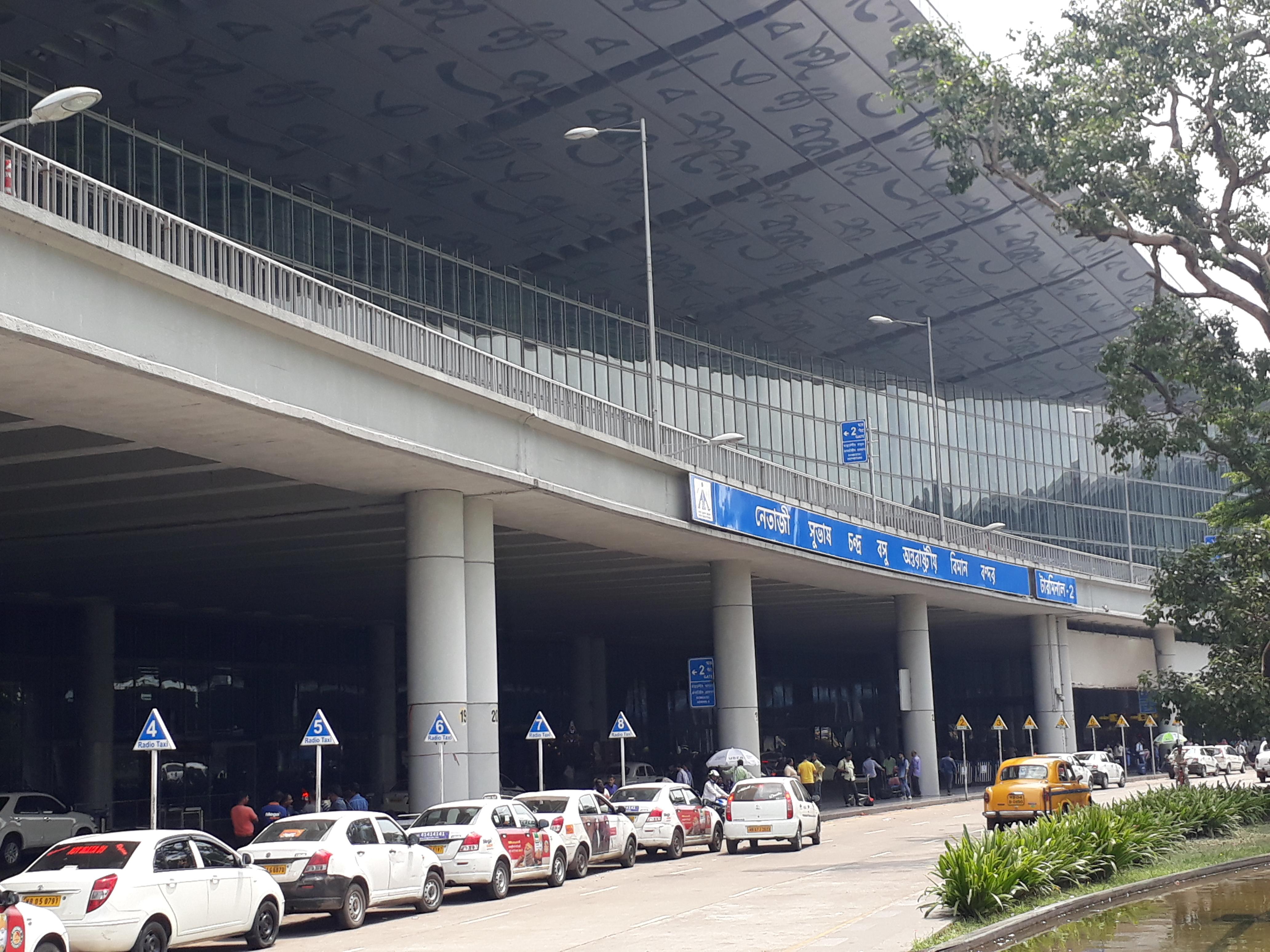 FileDum Dum Airport Domestic Terminaljpg Wikimedia