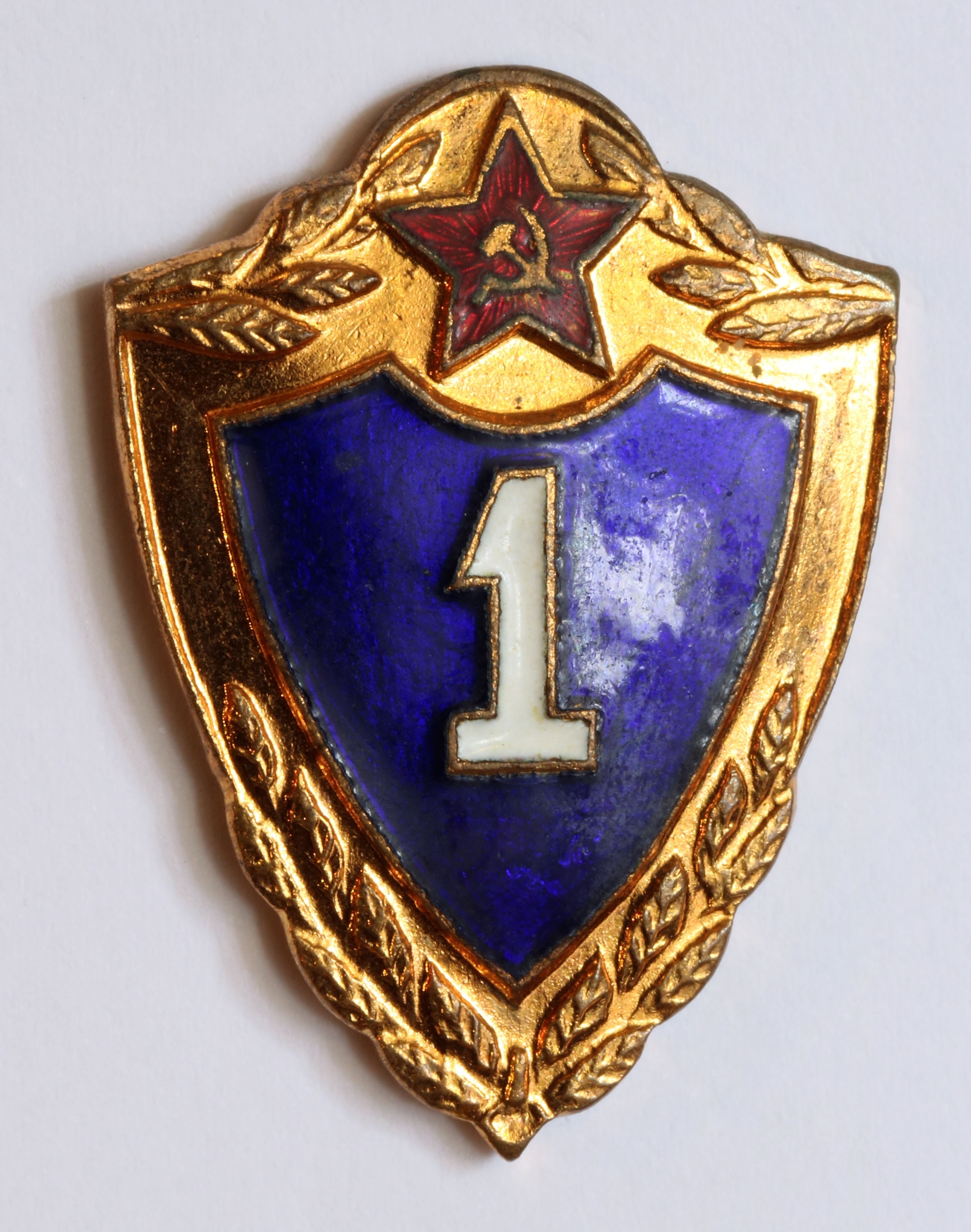 File 1st Class S Badge Ussr Later