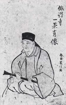 English: Kobayashi Issa - Portrait by Muramats...