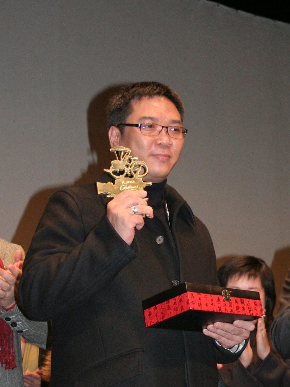 Stanley Kwan Wikipedia