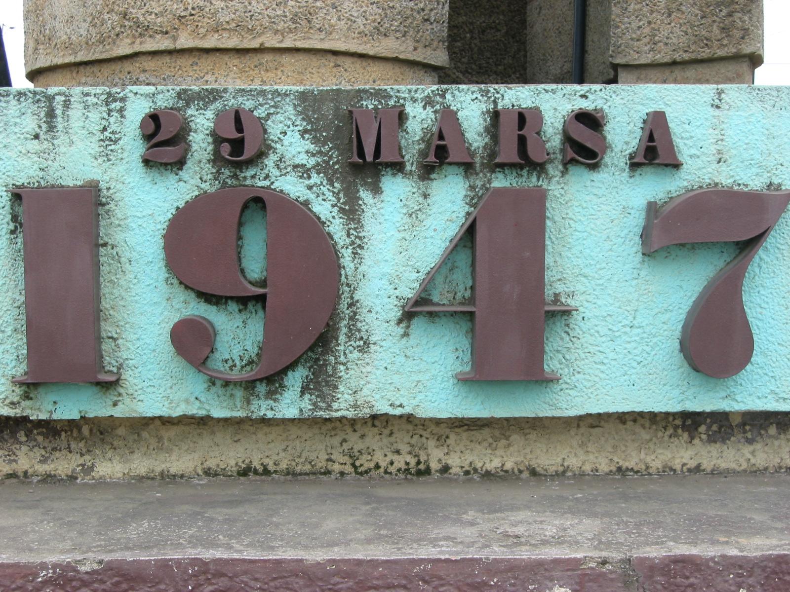 https://i2.wp.com/upload.wikimedia.org/wikipedia/commons/b/be/29_Mars_1947_Monument.jpg