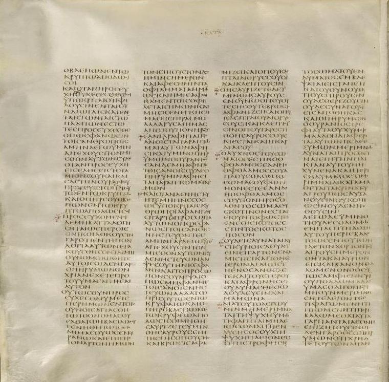 Codex Sinaiticus (01/א)