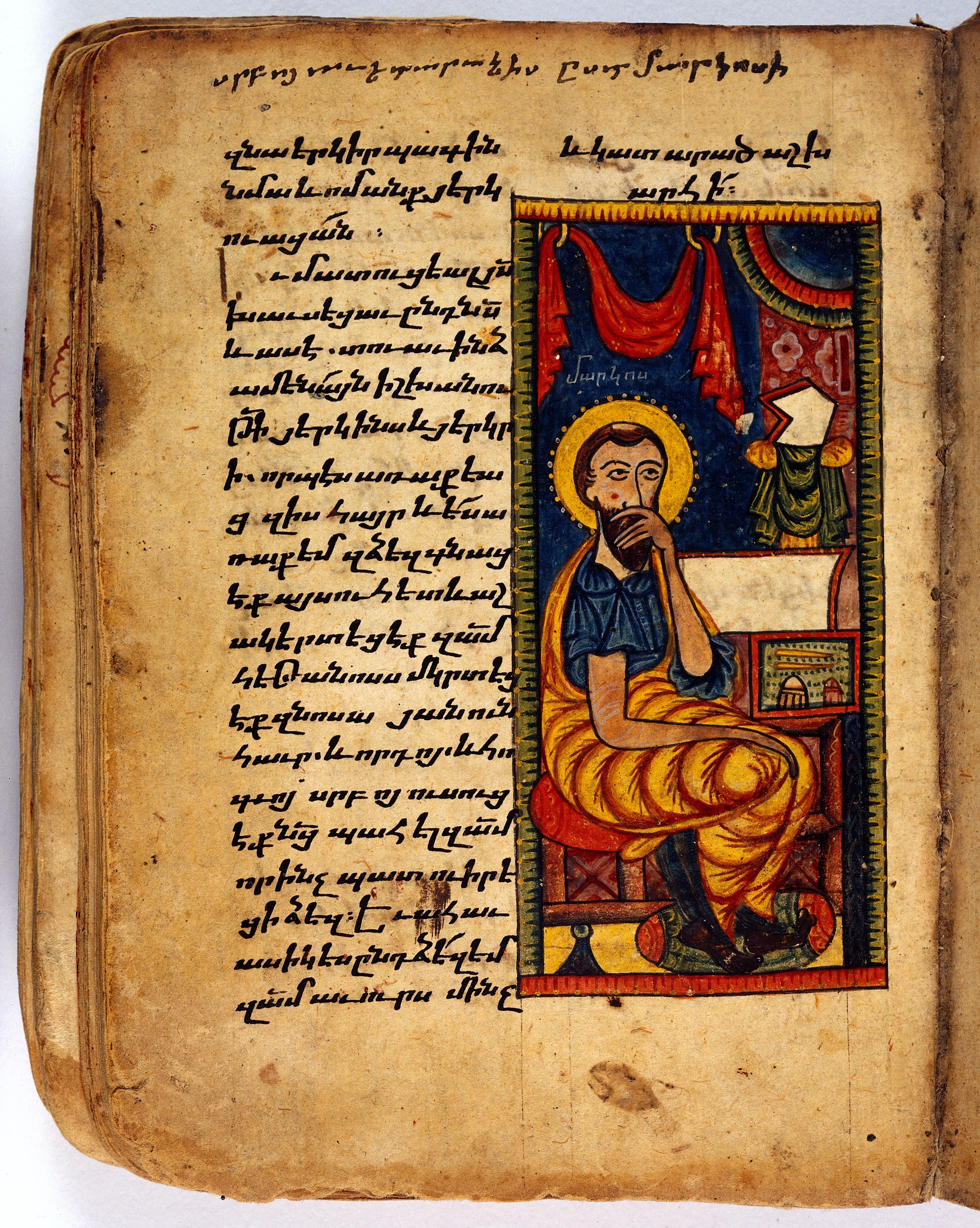 FileThe Four Gospels 1495 Portrait Of St Mark Wellcome