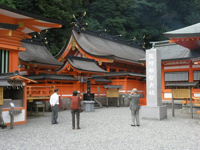 Kumano Nachi Taisha Shrine