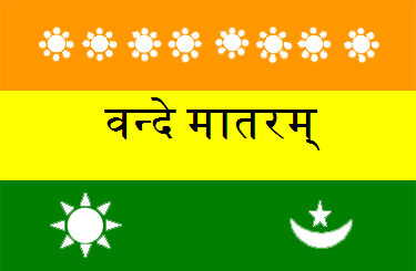 File:20th Century Pre-Independence Calcutta Flag of India.png