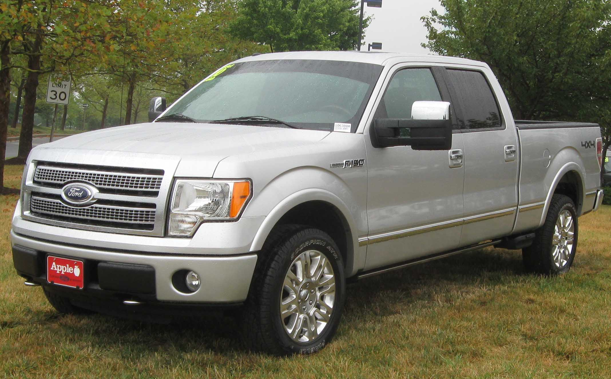 2014 ford f-150 in nj