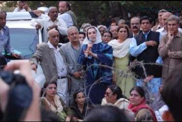 Benazir Bhutto house arrest VOA News.jpg