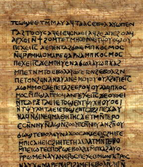 English: Gospel of Thomas or maybe gnostic Gos...