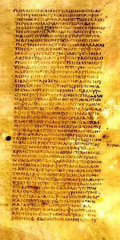 English: introduction to Sirach, codex sinaiti...