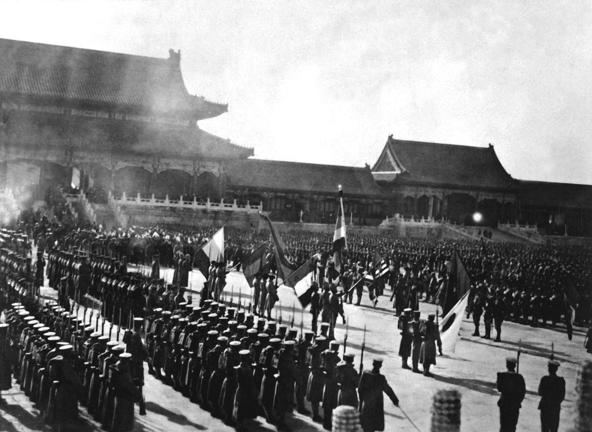 File:Foreign armies in Beijing during Boxer Rebellion.jpg